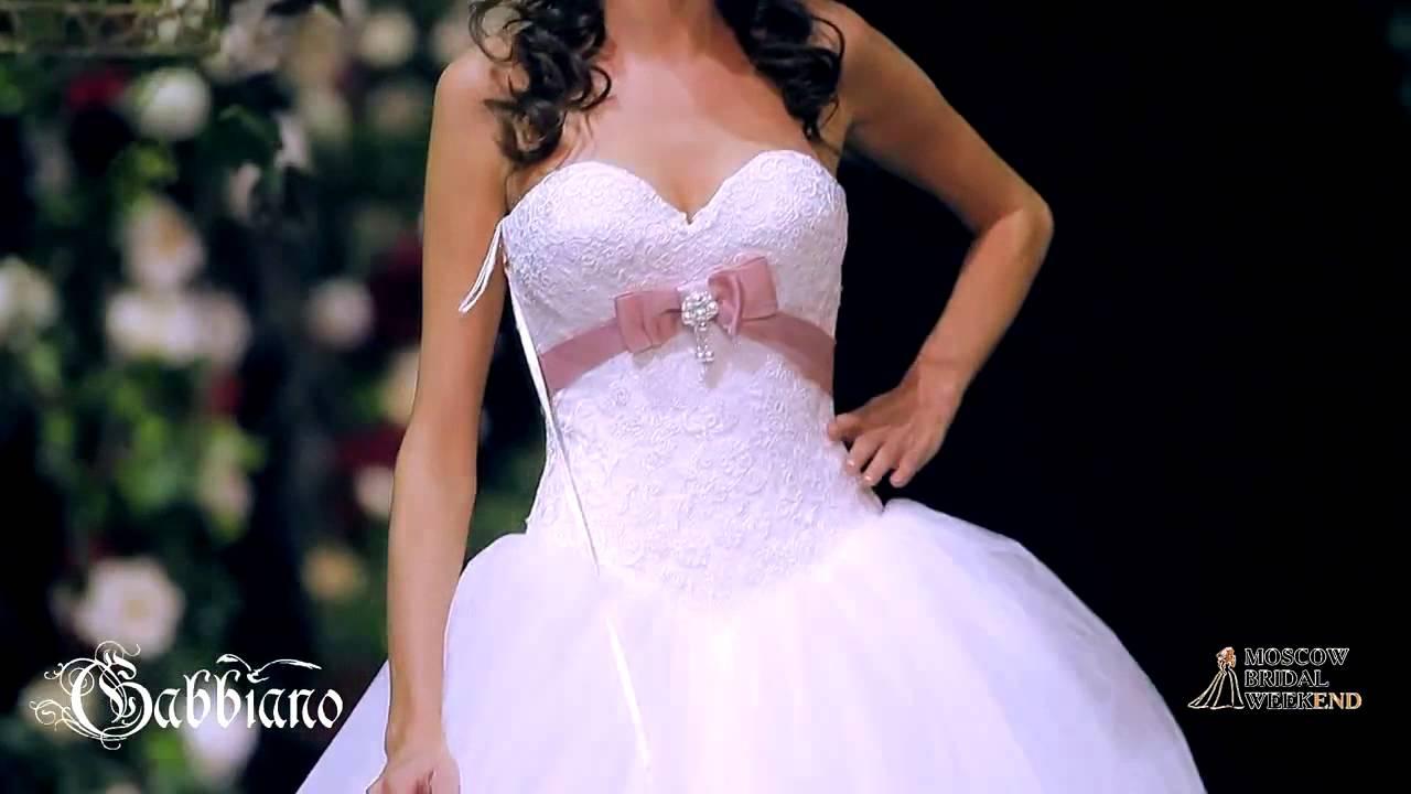 Платье на свадьбу саранск