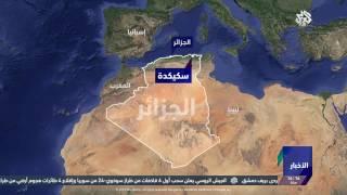 الجيش الجزائري يتمكن من القضاء على مسلحين اثنين في منطقة سكيكدة