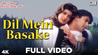 Dil Mein Basake Full Video - Jab Pyaar Kisise Hota Hai | Alka Yagnik, Kumar Sanu | Salman, Twinkle
