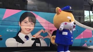 西日本JRバス大阪高速管理所一般公開に行ってきた!