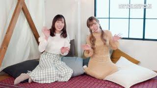 モーニング娘。'21の9期メンバー譜久村聖・生田衣梨奈が2人で加入10周年記念トーク(9期クイズあり)と、Morning Musume。'21オリジナルカードゲーム「Card 14(カード・ ...
