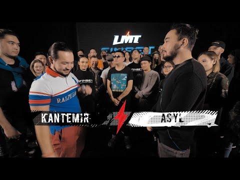 LMT: Kantemir (ТВЁРДЫЙ ЗНАКЪ) x AsyL (Revolt)  [ Season 1, Отбор]