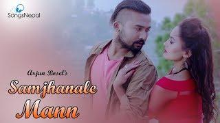 Samjhana Le - Arjun Bosel | New Nepali Pop Song 2017 / 2074
