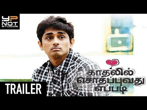 kadhalil-sodhappuvathu-yeppadi-movie-trailer-|-siddharth-|-amala-paul-|-ss-thaman-|-ynot-studios