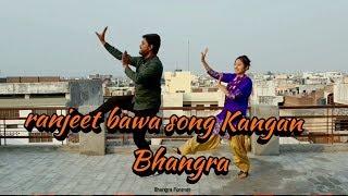 Kangan Ranjit Bawa Song bhangra