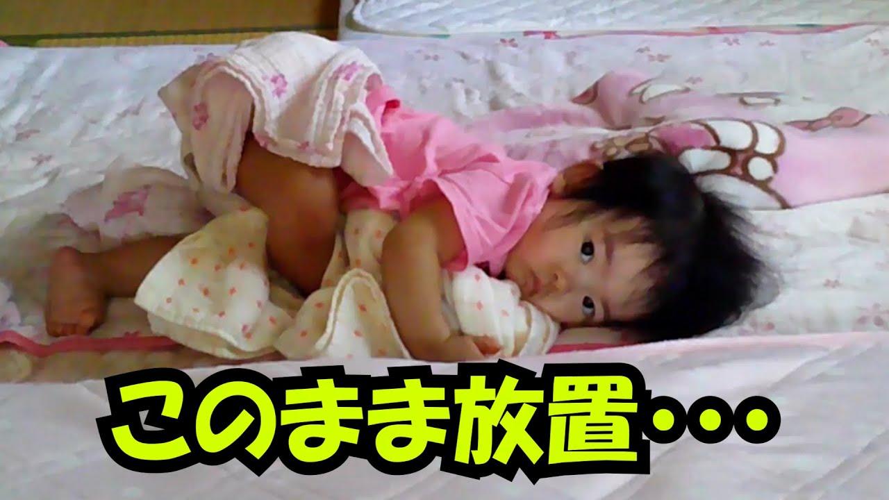 生後11か月の赤ちゃんの面白さをみてください The fun of the baby is great.