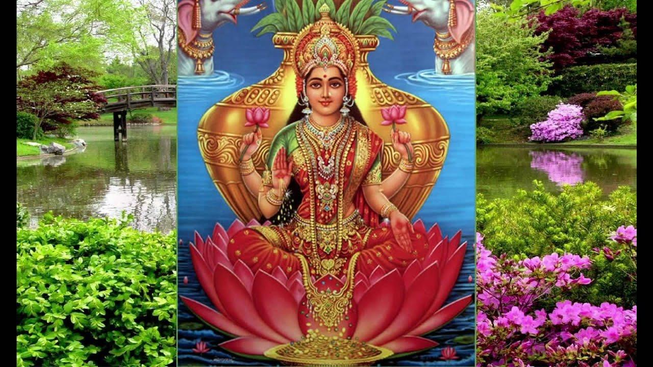 Maha Lakshmi Ashtakam Hd Youtube