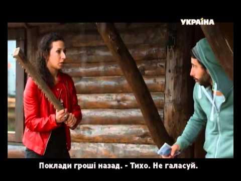 Красотка Ляля (18 (48) серия)