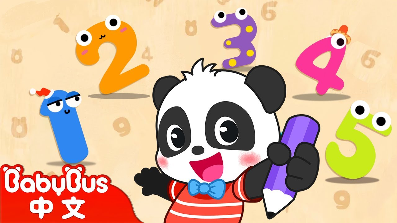 從一寫到十 | 幼兒數字教育遊戲 + 更多合集 | 兒童卡通動畫 | 幼兒音樂歌曲 | 兒歌 | 童謠 | 動畫片 | 卡通片 | 寶寶巴士 | 奇奇 | 妙妙