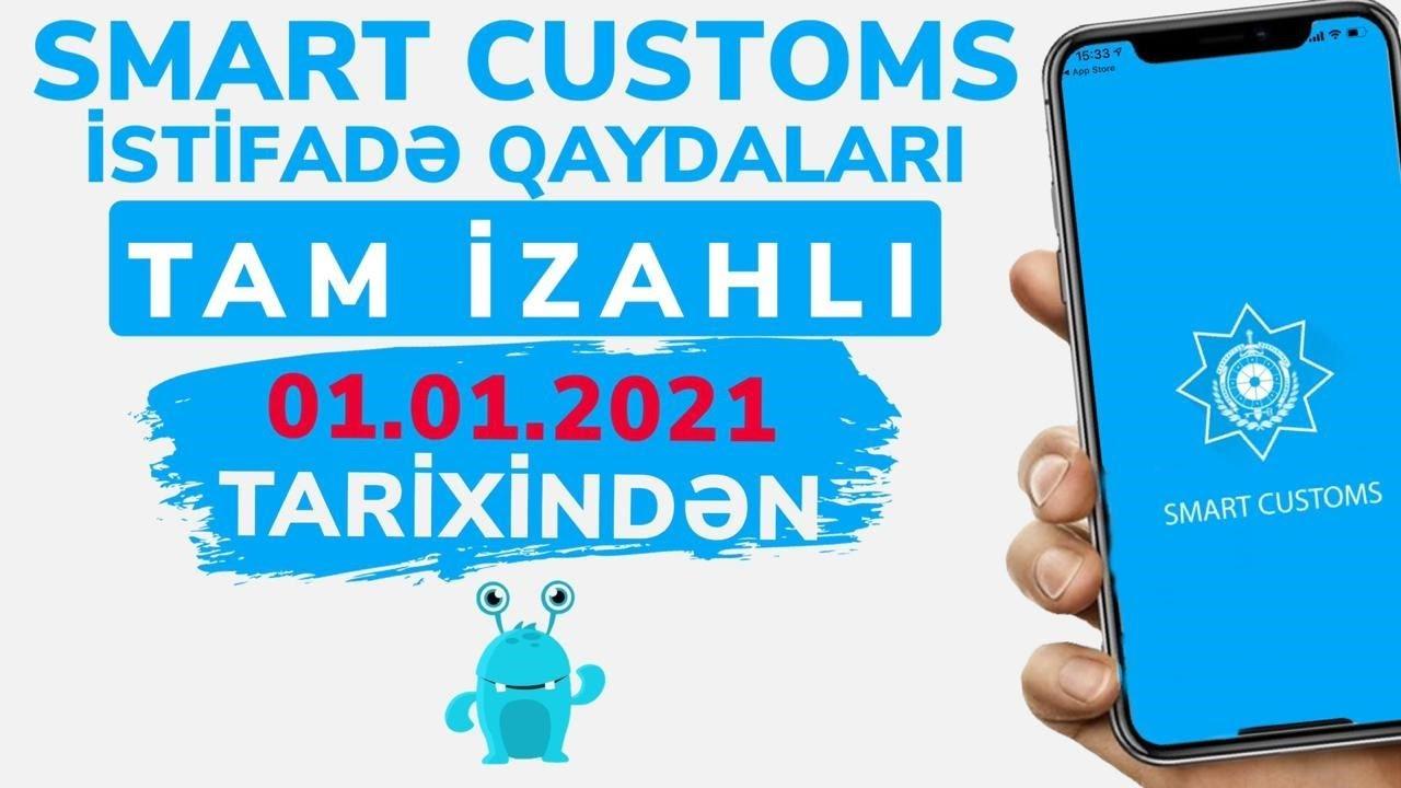 Smart Customs Sadələşdirilmiş Bəyannamə OZUNET