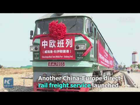 China launches another direct rail freight service to Europe! This time to Hamburg