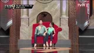 커플미션 'Runaway baby' 윤나라&임샛별_댄싱9 Dancing9 시즌2 Season2