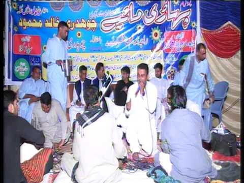 Ch mukhtar pahari mahye narr program | vd#2 | kashmir sound kotli 00923009848607