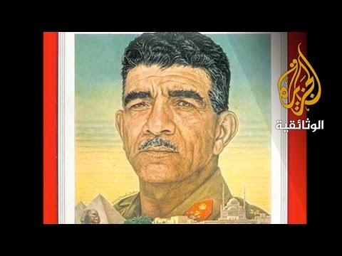 محمد نجيب.. الرئيس المنسي - مصر