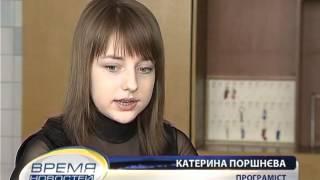 Уникальная программа школьницы из Алчевска