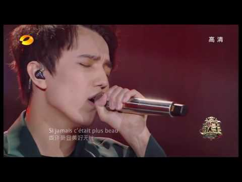 迪玛希Dimash I am a singer 2017 China