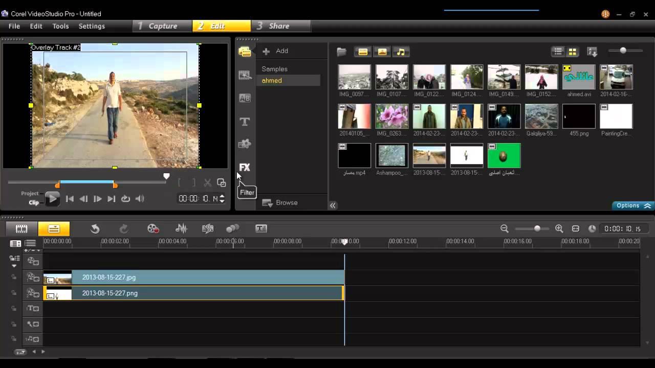 Corel Video X6 تغيير خلفية الفيديو بشكل رائع