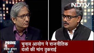 Prime Time With Ravish Kumar, May 22, 2019 |  देश के कई इलाकों में EVM को लेकर उठे सवाल