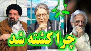 Iran, Rafsanjani, عليرضا نوريزاده « چرا اکبر شاه رفسنجانى کشته شد ! » ـ ايران ؛