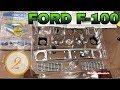 Armando La Pickup Ford F 100 | Editorial Salvat |escala 1:8 | Fascículo 2