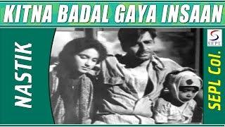 Kitna Badal Gaya Insaan Dekh Tere Sansar Ki Haalat   Kavi Pradeep @ Nastik   Ajit, Nalini