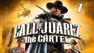 Прохождение Call of Juarez The Cartel — Часть 07. На вечеринку за Джессикой