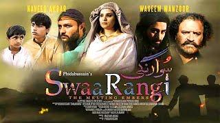 Swaarangi (2019 Full Urdu/Hindi Film) - Resham, Ayub Khoso, Naveed Akbar, Waseem Manzoor