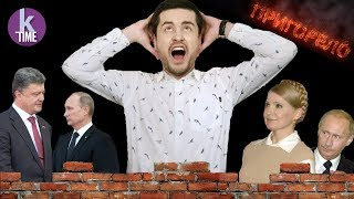 Кто ещё от Путина? - #2 Пригорело