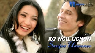 Sanjar Usmonov - Ko'ngil uchun (Official Music Video 2011)