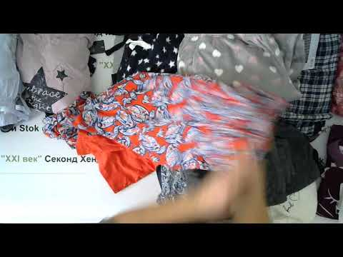 № 2211 Пижамы сток Германия вес мешка 11,5 кг цена 1450 руб.отснят 100 %