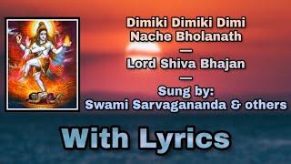 Dimiki Dimiki Dimi Nache Bholanath: Lord Shiva Bhajan: Sung by Swami Sarvagananda & others