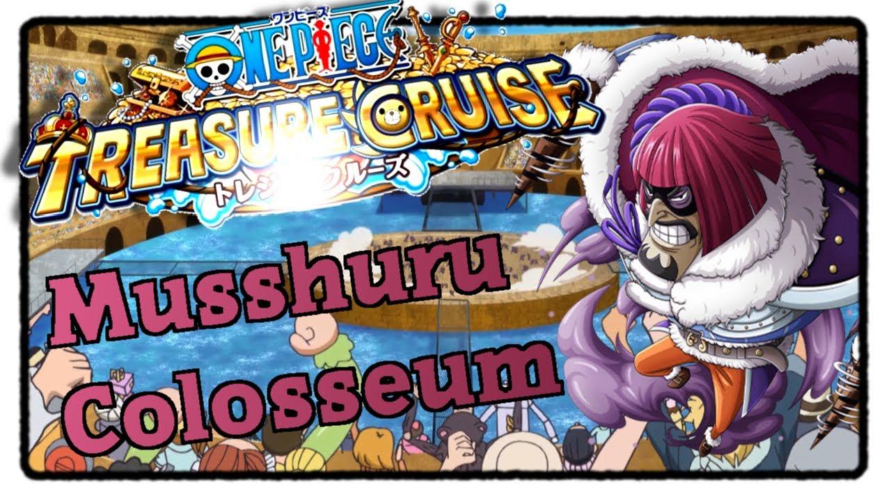 treasure cruise deutsch