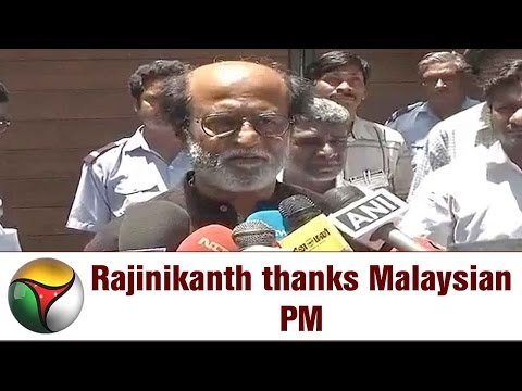 Rajinikanth's Press Meet on Srilanka Lyca Visit Cancelled at his Residence