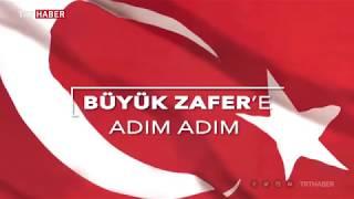"""TSK'dan """"Zaferi müjdeleyen Türk Süvarileri"""" klibi"""