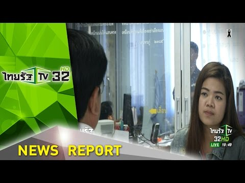 กกท.ยึดสิทธิ์โมโตจีพีจากบุรีรัมย์ - วันที่ 18 May 2017