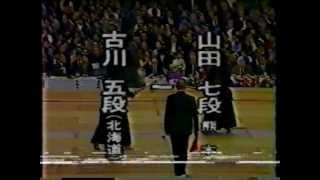 27th All Japan Kendo Championships 1979 - The Semifinals 1 - FURUKAWA vs. YAMADA