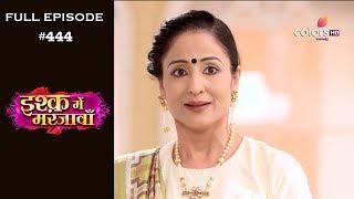 Ishq Mein Marjawan - 16th May 2019 - इश्क़ में मरजावाँ - Full Episode