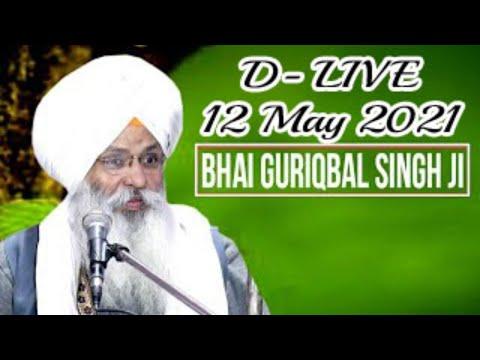 D-Live-Bhai-Guriqbal-Singh-Ji-Bibi-Kaulan-Ji-From-Amritsar-Punjab-12-May-2021
