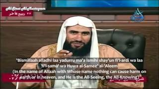 How to do Ruqya on yourself - Shaikh Wahid Baali (Al-Sirat Al-Mustaqeem)
