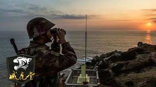 每天可提供8吨淡水!解放军海疆最东端阵地曝光新设备!「威虎堂」20201222   军迷天下 - YouTube