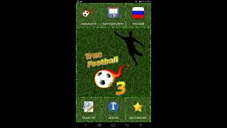 Hacking True Football 3