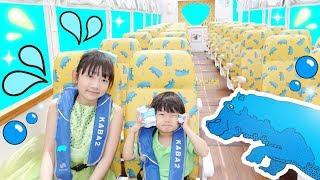 ★「湖にダイブ~!!」水陸両用KABAバス!★Amphibious bus★ thumbnail