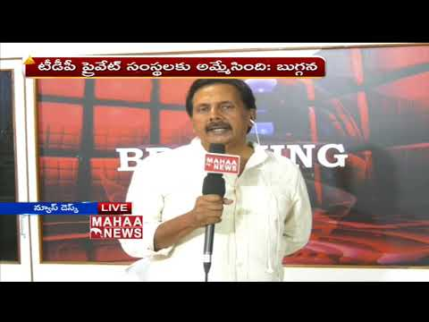 Thugs Are Destroyed By NTR Statue In Guntur District |Mahaa News