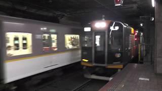 普通 東花園行き発車 近鉄9820系 / 区間準急 尼崎行き到着 阪神1000系