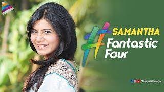 Samantha Akkineni Fantastic Four   Samantha Best Videos   Naga Chaitanya   Telugu FilmNagar