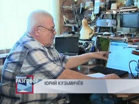 57-летний житель Сергиева Посада не может найти работу.