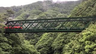 箱根登山鉄道 モハ1+モハ2 (サンナナ)箱根湯本行 出山信号場~塔ノ沢