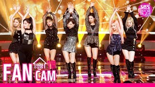 [안방1열 직캠4K] 트와이스 'Feel Special' 풀캠 (TWICE FanCam)│@SBS Inkigayo_2019.10.6