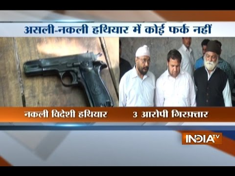 Agra Police Bust Illegal Arms Trading Racket, 3 Held - India TV