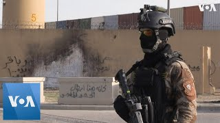 Iraqi Counter-Terrorism Forces Posted Outside US Embassy